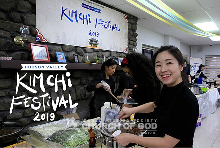 Preparing bulgogi at the Hudson Valley Kimchi Festival 2019.
